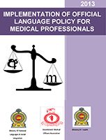 Language Policy Booklet