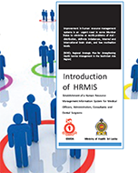 Introduction of HRMIS