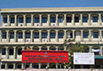 Kalmunai Hospital